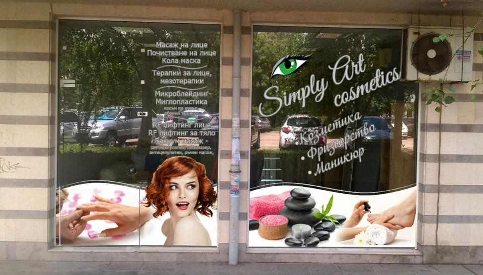 Simply Art cosmetic studio